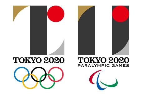 出典:東京五輪組織委員会