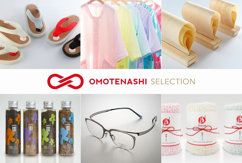OMOTENASHI Selection