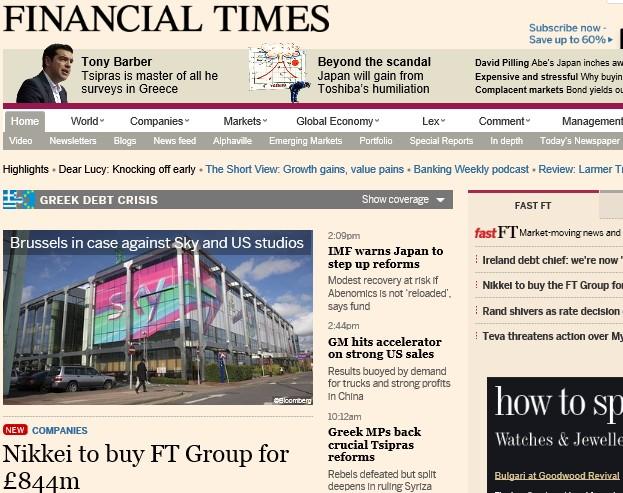 出典:Financial Times