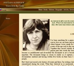 Svetlana Alexievich公式サイト