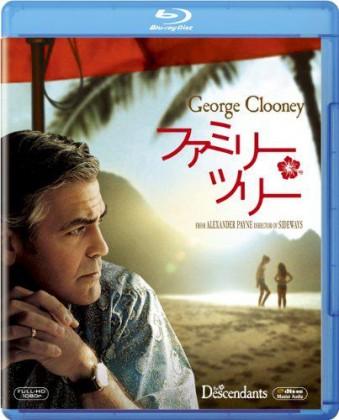 出典:ファミリー・ツリー [Blu-ray](Amazon)