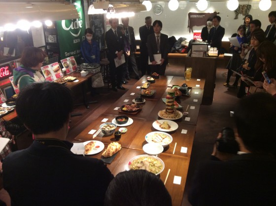 メディア向けに行われた試食会
