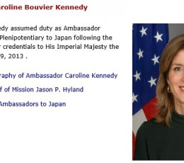 Ambassador  Tokyo, Japan - Embassy of the United States